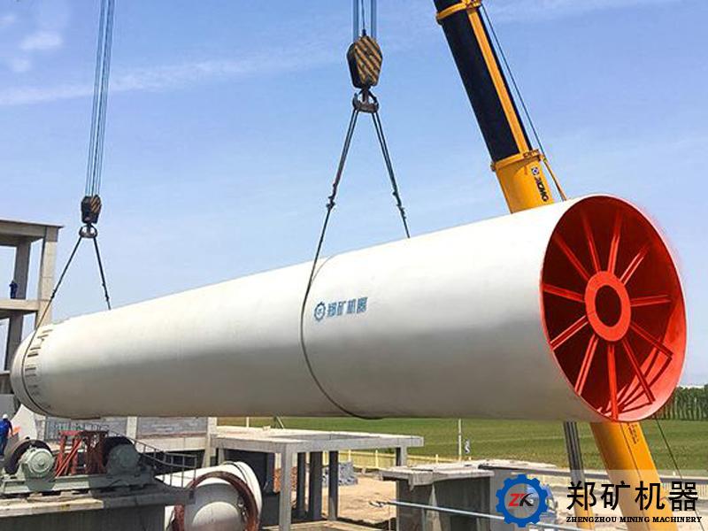 山西吕梁孝义年产20万吨活性氧化钙生产线