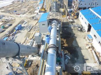 韩国浦项制铁POSCO公司金属镁项目