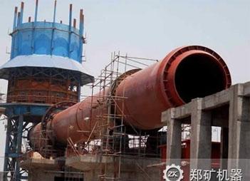 开封新科锌业有限公司氧化锌回转窑项目