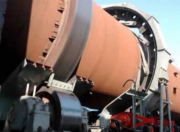 建信耐火材料成套有限公司陶粒砂项目