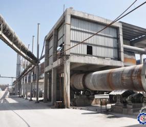 颐河镁业有限责任公司白云石煅烧项目