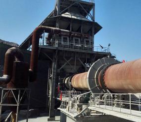 安阳众城公司石灰生产线项目