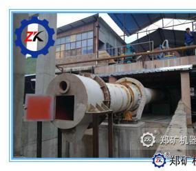 鹤庆溢鑫铝业有限公司铝酸钙生产线项目