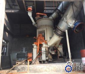 圣达如意印染有限公司立磨煤粉制备站项目