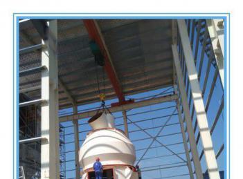 临沂奥博特热力立磨煤粉制备站项目