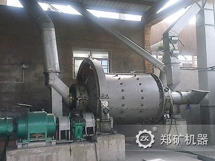 风扫煤磨机