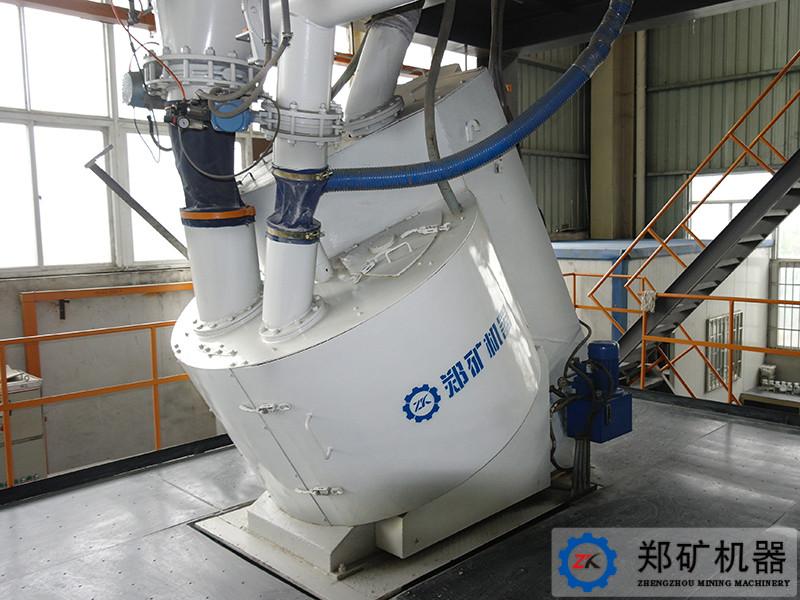 ZKH系列清洁型强力混料机