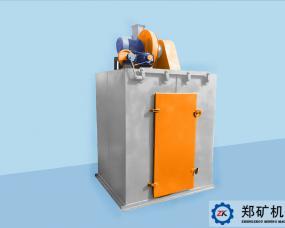 UF机械振打袋式除chen器