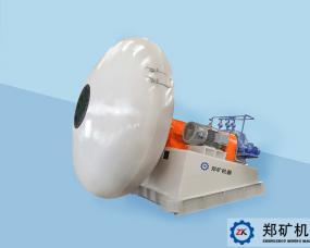 新型锅式造粒机
