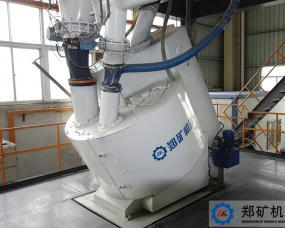 ZKHxi列清洁型qiang力混料机
